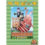 DVD ウサビッチ   2 ノート付/ポニーキャニオ(DVD)