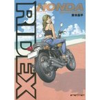 RIDEX HONDA (Motor Magazine Mook)/東本昌平/〔作〕