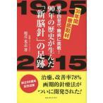 2015/03発売