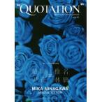 【送料無料選択可】QUOTATION noir : 一冊エッジな蜷川実花/日販アイ・ピー・エス