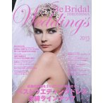 Yahoo!ネオウィングYahoo!店【送料無料選択可】Be Bridal HIROSHIMA Wedding's vol.31(2015)/Be Bridal Hiroshima Wed