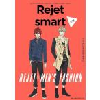 Rejet×smart girl's contents×fashion collaboration issue vol.02 REJ