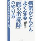【送料無料も選べる!】2015/09発売