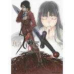Fate/Zero 11 (角川コミックス・エース)/真じろう/漫画 虚淵玄/原作 TYPE-MOON/原作(コミックス)