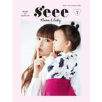 s'eee MAMA & BABY GIRLY-EST FASHION LABEL Vol.5/鈴木えみ/著(単行本・ムック)