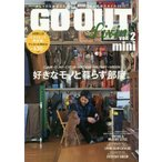 GO OUT Livin' 2 mini (NEWS)/三栄書房