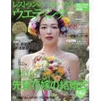 Yahoo!ネオウィングYahoo!店レストラン&ゲストハウスウ 首都圏 43 (生活シリーズ)/ウインドアンドサン