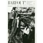 BARFOUT! (バァフアウト) 246 【表紙&巻頭】 flumpool/ブラウンズブックス/編集(単行本・ムック)