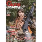 【送料無料選択可】Guns&Shooting   9 (ホビージャパンMOOK)/ホビージャパン(単行本・ムック)