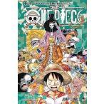 ONE PIECE ワンピース 81 (ジャンプコミックス)/尾田栄一郎/著(コミックス)