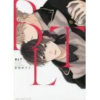 BLT (あすかコミックスCL-DX)/吉田ゆうこ/著(コミックス)
