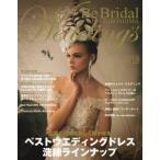 Yahoo!ネオウィングYahoo!店Be Bridal HIROSHIMA Wedding's vol.33(2016)/Be Bridal Hiroshima Wed
