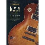 【送料無料選択可】The GIBSON Les Paul Standard 1958-1960/PLAYER(単行本・ムック)