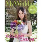 Yahoo!ネオウィングYahoo!店My Wedding 私の結婚式   6 (I・P・S)/明・美