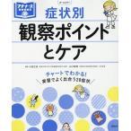 【送料無料も選べる!】2016/08発売