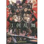 刀剣乱舞-ONLINE- 〜アンソロジーコミック~スクエニの陣〜 (Gファンタジーコミックス)/アンソロジー(コミックス)