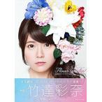 【送料無料選択可】Flower Garden 竹達彩奈フォトブック/竹達彩奈/著(単行本・ムック)