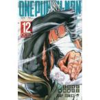 ワンパンマン 12 (ジャンプコミックス)/ONE/原作 村田雄介/漫画(コミックス)