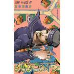 ジョジョリオン 14 (ジャンプコミックス)/荒木飛呂彦/著(コミックス)