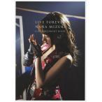 【送料無料選択可】LIVE FOREVER NANA MIZUKI LIVE DOCUMENT BOOK/水樹奈々/著(単行本・ムック)