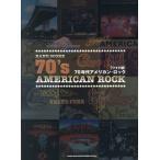 [本/雑誌]/バンド・スコア 70年代アメリカン・ロック ワイド版/シンコーミュージック・エンタテイメント