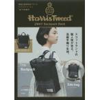 【送料無料選択可】HarrisTweed Backpack/宝島社