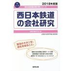 2016/12発売