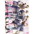 [本/雑誌]/RealTime-LOG 1 (B's-LOG COMICS)/藤丸豆ノ介/著(コミックス)