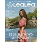 LeaLea  10 (講談社MOOK)/H.I.S.H