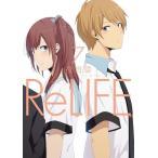 ReLIFE 7 (EARTH STAR COMICS)/夜宵草/著(コミックス)
