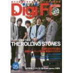 【送料無料選択可】DigiFi  25 (別冊ステレオサウンド)/ステレオサウンド