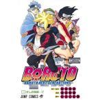 BORUTO ボルト -NARUTO NEXT GENERATIONS- 3 (ジャンプコミックス)/岸本斉史/原作・監修 池本幹雄/漫画 小太刀右京