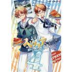 ヘタリア World☆Stars 4 (ジャンプコミックス)/日丸屋秀和/著(コミックス)