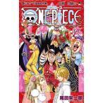 ONE PIECE ワンピース 86 (ジャンプコミックス)/尾田栄一郎/著(コミックス)