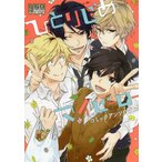 ひとりじめマイヒーロー コミックアンソロジー (IDコミックス/DNAメディアコミックス)/アンソロジー(コミックス)
