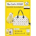 【送料無料選択可】The Cat's ISSUE #CatsISSUE_BostonBagBook/宝島社(単行本・ムック)