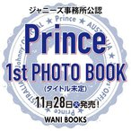 Prince 1st PHOTO BOOK   タイトル未定