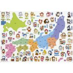 【ゆうメール利用不可】どこでもドラえもん 最新マグネット日本地図パズル/小学館