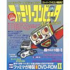 ミニスーパーファミコン 画像