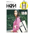 【送料無料選択可】HeM (e-MOOK)/宝島社