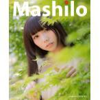 CY8ER ましろ 1st写真集 Mashiro 生写真付き 本 雑誌 単行本 ムック   ましろ 著 NEWS163 撮影