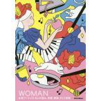 【送料無料選択可】WOMAN 女性アーティスト6人が語る、恋愛、家族、そして音楽/阿部真央/〔述〕 坂本美雨/〔述〕 渡辺敦子/〔述〕 ノマアキコ/〔