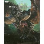 【送料無料選択可】モンスターハンター:ワールド攻略ガイド PS4/KADOKAWA(単行本・ムック)