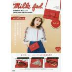 【送料無料選択可】ミルクフェド RIBBON WALLET (Milk)/宝島社(単行本・ムック)