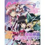 Megami MAGAZINE 2019年 10 月号  雑誌