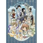 【ゆうメール利用不可】CLAMP 原画集 MEMORIES/CLAMP/著(単行本・ムック)