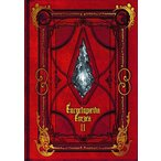 【ゆうメール利用不可】エンサイクロペディア エオルゼア Encyclopaedia Eorzea 〜The World of FINAL FANTAS
