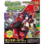 モンスターストライク最強攻略BOOK 14/XFLAGスタジオ(単行本・ムック)