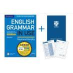 【送料無料選択可】ENGLISH GRAMMAR IN USE with answers and ebook A self‐study referen