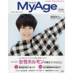 [書籍のゆうメール同梱は2冊まで]/[本/雑誌]/MyAge 2019夏号 (eclat)/集英社